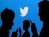 Twitter To Make All Ads Public Amid Russian Investigation