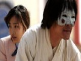 Bridal Mask: Episode 1