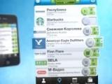 «Shop Points» App PROMO