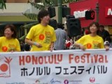 2012 Honolulu Festival, Grand Parade In Waikiki