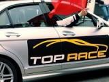 German Sirvent - Top Race