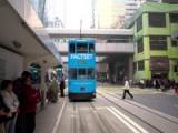 HONG KONG JAZZ - PARTIE 3