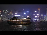 Welcome To Hong Kong - 2011. TouristikVideo