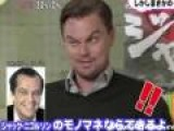Leo DiCaprio Does Jack Nicholson Impression During Japanese Interview