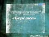Mesmerizing Russian Folk Dance