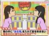Odd Japanese Game Show Involving Cicadas