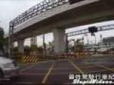 Surprise Train