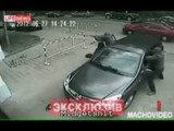 Carjacking Epic Fail