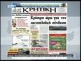 KATHE MERA KRHTH 03 04