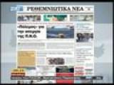 Kathe Mera Kriti 06-04