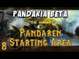 Panda Starting Area Part 8 - Extracting The Thorn
