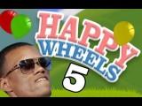 Happy Wheels Ep.5 | Globos De Helio Me Comen El Choo Choo