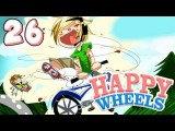 EPIC LOVESTORY REVEALED! - Happy Wheels - Part 26