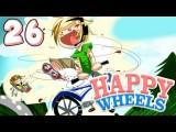 EPIC LOVESTORY REVEALED! - Happy Wheels - Part 26