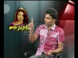 Tara Chowdary&#39 S Brother Talks To ABN