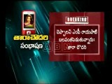 Actress Tara Tsunami In AP Politics
